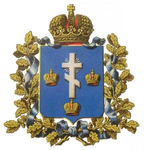 khersonska-gubernia-gerb