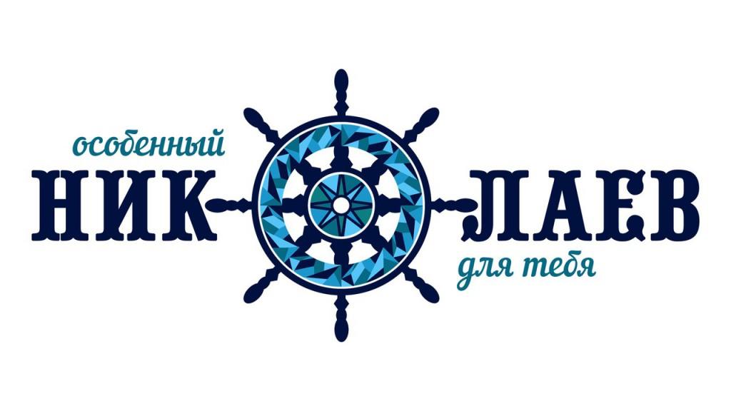 nikolaev-shturval