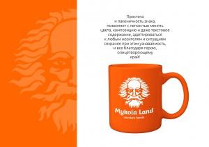 mykola-07