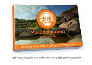 mykola-09