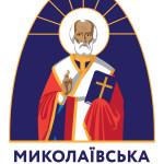 Николай канонический 1