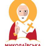Николай флет 2